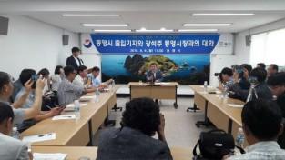 통영시, 민선7기 첫 기자간담회 개최4.jpg