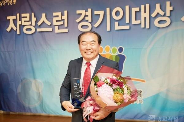 20180913 김운봉 의원, 제14회 자랑스런 경기인 대상 수상(1).jpg