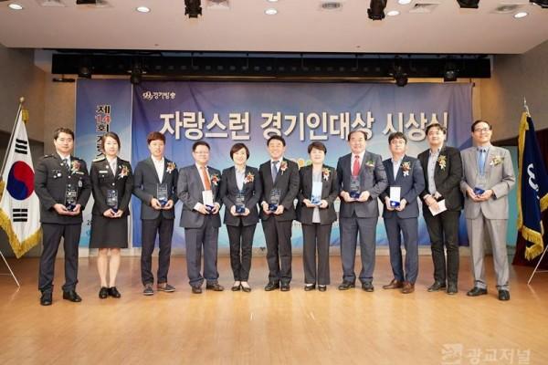 20180913 김운봉 의원, 제14회 자랑스런 경기인 대상 수상(3).jpg