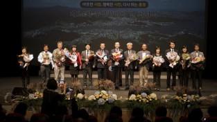 제24회 통영시민의 날 기념식 성황리에 개최2.jpg