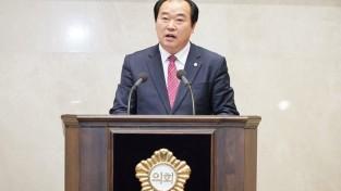 20171124 제220회 정례회 제2차 본회의-김운봉.jpg