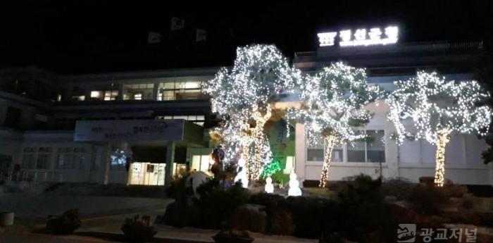 20181226-밤 10시경 정선군청.jpg