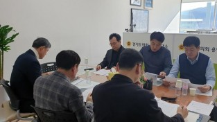 190109 김용찬 김중식 고찬석 용인서부소방서 설치 논의 2.jpg
