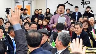 """염태영 수원시장, """"자치분권·협치 모범사례 만들겠다"""" 사진1)1월 10일 팔달구 열린대화.JPG"""