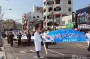 통영만세운동 100주년 기념행사 개최-거리행진.jpg