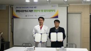 수원시자살예방센터·강남여성병원, 자살 예방 위해 손잡았다.JPG