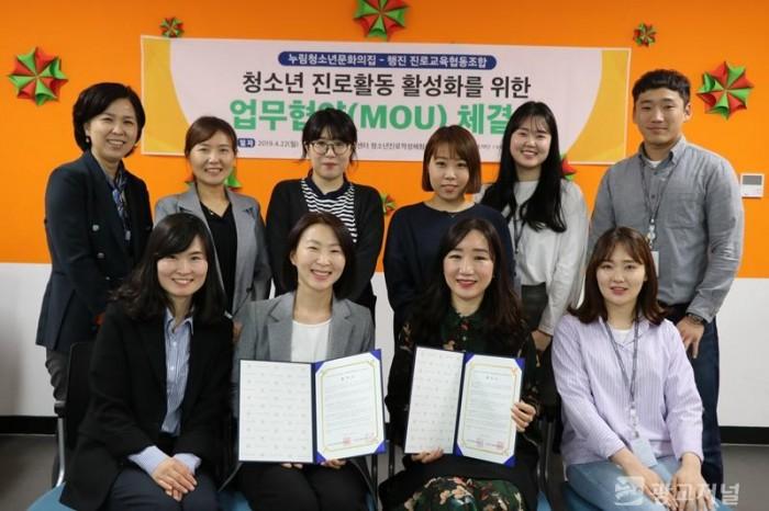 사진자료(누림청소년_업무협약).JPG