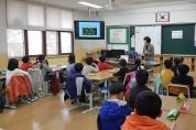 이천시, 초등학생 대상 눈높이 인구교육 실시(설봉초등학교 3학년) (1).jpg