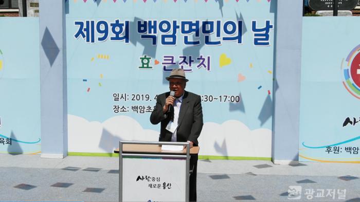 캡처노인회장 홍재덕.PNG