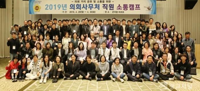 190430 송한준 의장, 경기도의회 6급 이하 소통캠프 실시 (2).JPG