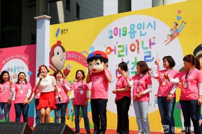 2019년 어린이날 대축제 (1).JPG