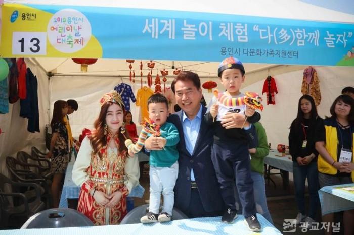 2019년 어린이날 대축제 (3).JPG