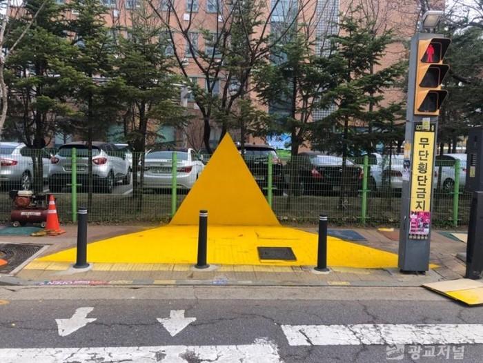 동백초등학교 옐로카펫.jpg