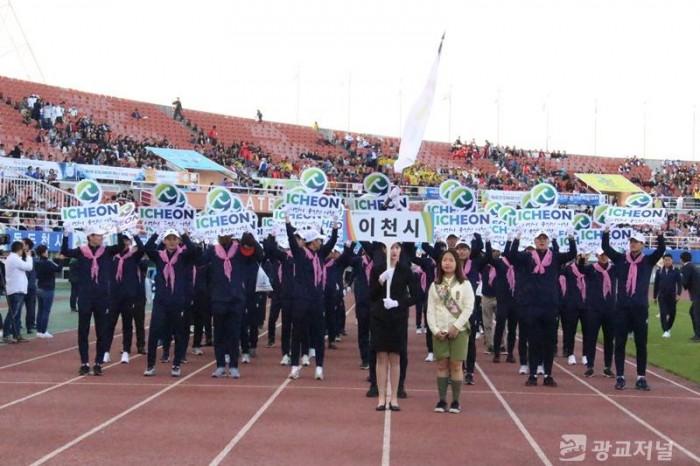 이천시, 제65회 경기도 체육대회 종합 2위 달성 (1).JPG