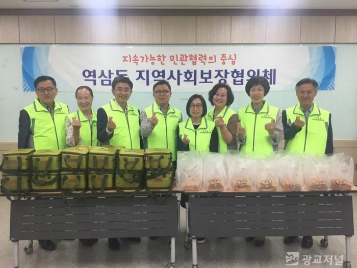 역삼동 지역사회보장협의체 반찬 봉사.jpg