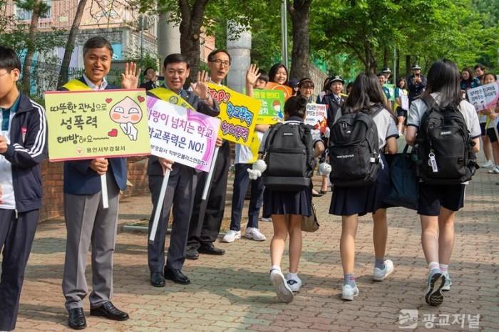 20190517 학교 폭력 및 성폭력 예방 캠페인(2).jpg