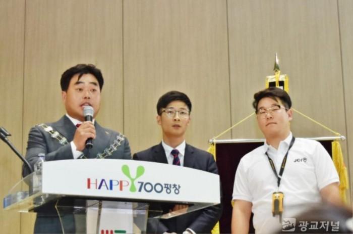 청년회의소 이득범 회장 외 회원.JPG