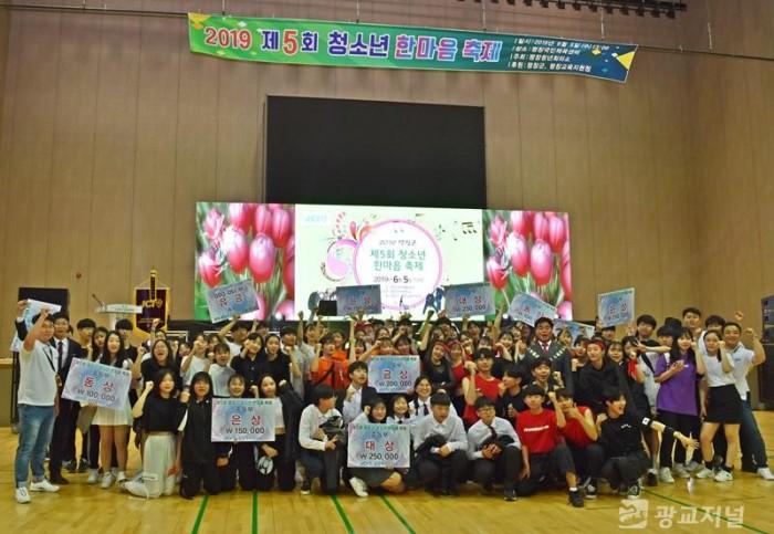 참가자단체.JPG