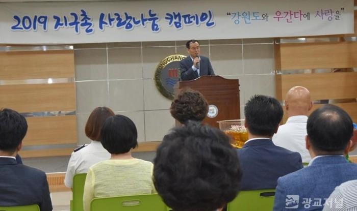 김상수 이사 강원도민일보.JPG