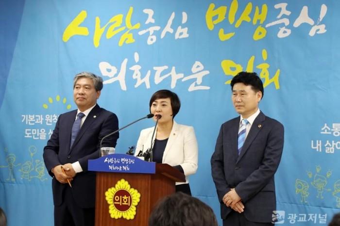 190710 안혜영, 의회 의장단 취임 1주년 기자회견.jpg