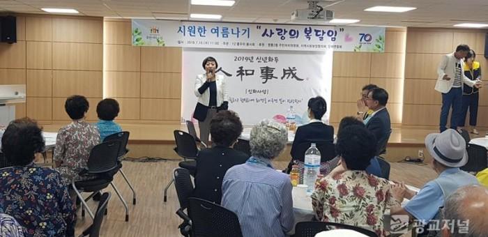 1907011 안혜영 Y2봉우리 봉사회 행사 참석 (1).jpg