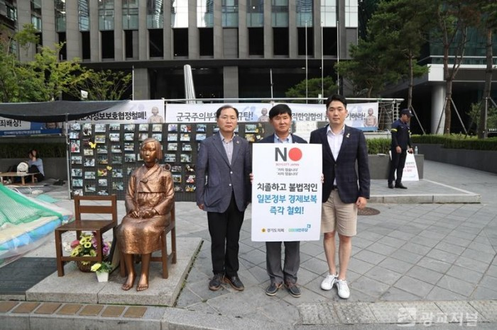 190730 김경호, 신정현, 유영호 의원 아베 규탄 1인 시위.jpg