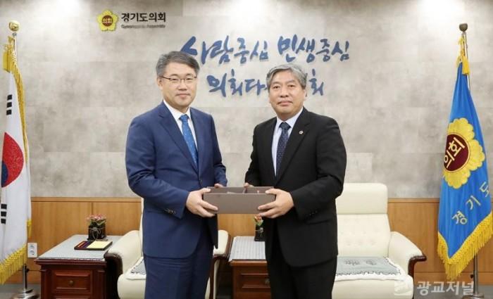 190809 송한준 의장, 김우현 수원고검 검사장 접견.JPG
