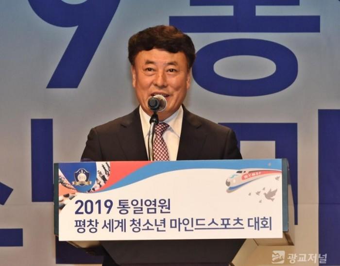 송기동 마인드 스포츠 2.JPG