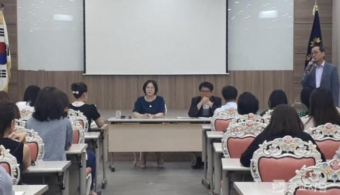 190822 서현옥 용이중학교 정상화를 위한 긴급간담회 개최 (1).jpeg