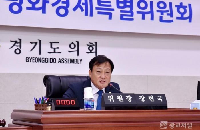 평화경제특별위원회 (2).JPG