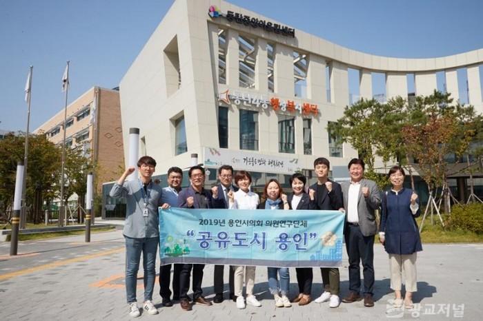 20190930 의원연구단체 공유도시용인 벤치마킹(동탄중앙어울림센터)(1).jpg