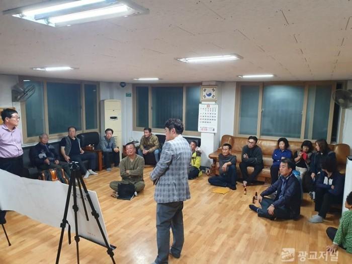 주민설명회-식송소하천1.jpg