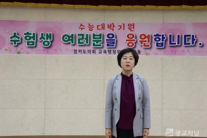 [행감]191113 김경희 의원, 교육도서관 차별화 주문(1).jpg