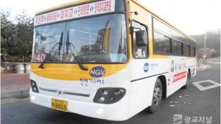 마을버스 사진1.jpg