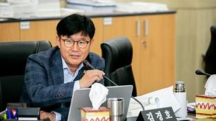 191128 김경호 의원, 2020년 홍보기획관 예산안 심사에서 도민기자단 부실운영 지적.jpg