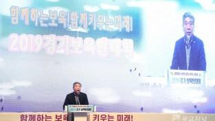 191203 송한준 의장, 2019 경기보육인대회 참석 (2).JPG