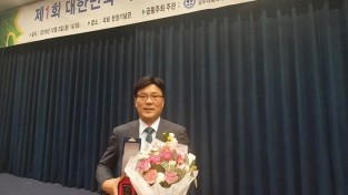 191202 최만식 의원, 나눔과 배려 복지대상 수상.jpg