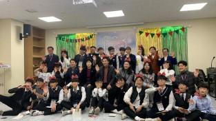 사진1-1. 나래울아동청소년센터 송년행사 기념촬영 모습.jpg