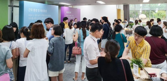 (사진) 지난해 7월 기흥구청에서 열린 이케아 채용 설명회.jpg