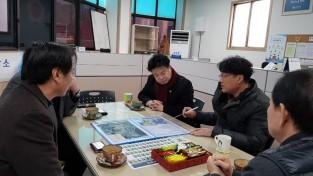 200113 유상호 의원, 연천 은통산업담지 기업유치 간담회.jpg