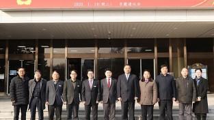 200114 김원기 부의장, 중국 하남성 신양항공직업학교 방문단 접견 (1).jpg