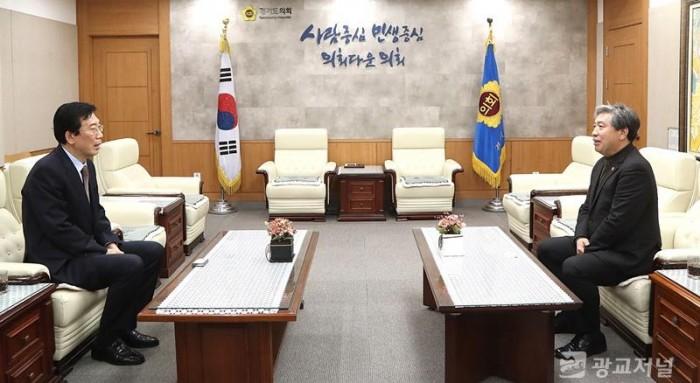 200121 송한준 의장, 조재연 신임 수원지검장 접견 (2).jpg