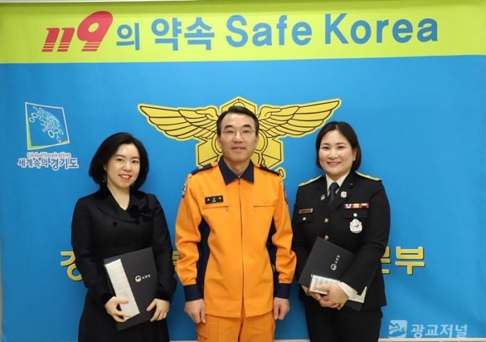 [참고사진] 북부소방 표창(왼쪽부터 김사라 소장 조인재 본부장 이숙진 소방위).JPG
