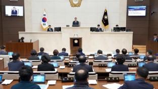 20200204 용인시의회, 제240회 임시회 개회.jpg