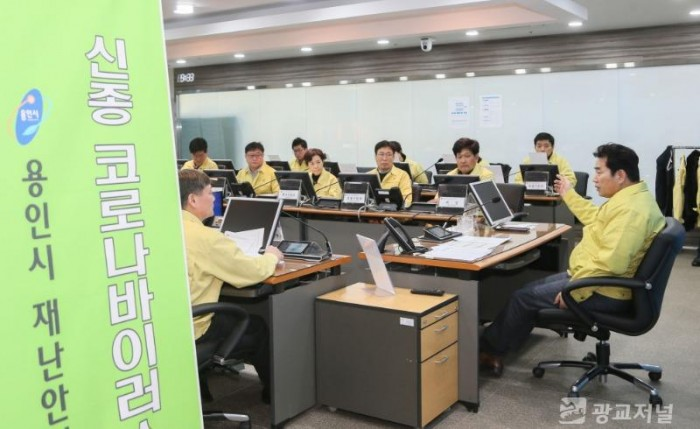 0205 코로나바이러스 대책회의 (1).JPG