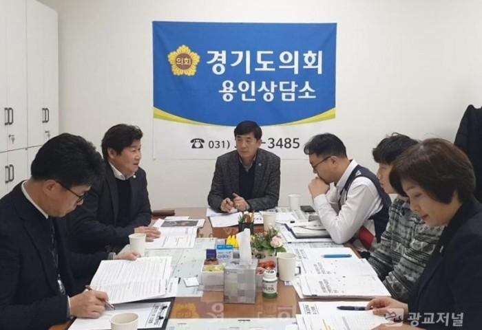 200210 엄교섭 의원, (가칭)용인 반도체 고등학교 설립 추진을 위한 간담회 실시.jpg
