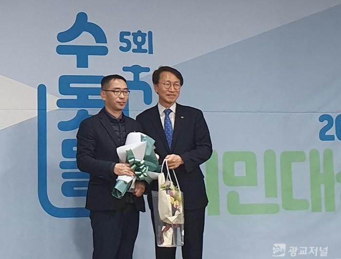 제5회 수돗물 시민대상 우수상 .jpg