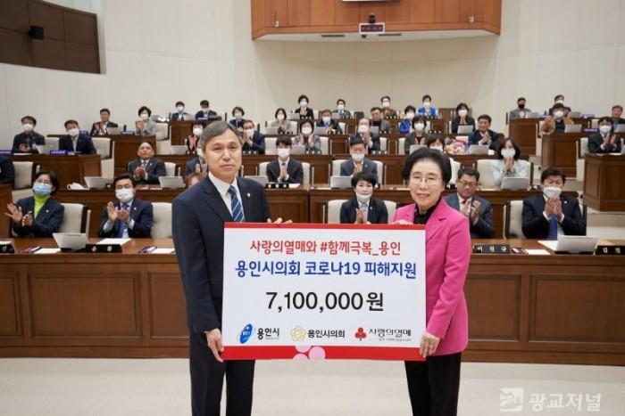 20200406 용인시의회 코로나19 피해지원 성금 전달-03.jpg