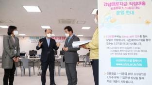 소상공인시장진흥공단 이사장 면담 (4).JPG
