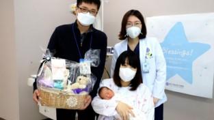 [사진 1] 용인세브란스병원, 개원 후 산부인과 첫 출산.jpg
